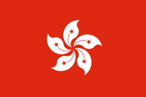 900px-Flag_of_Hong_Kong_svg