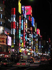tokyo wiki