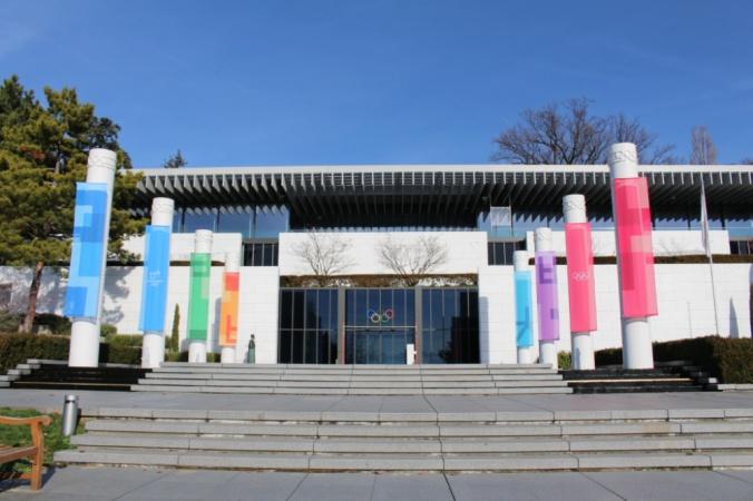 musée olympique lausanne