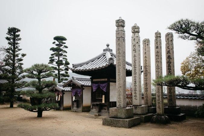 kaneyuji-temple