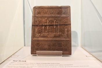 brique de thé Japon Aberdeen maritime museum
